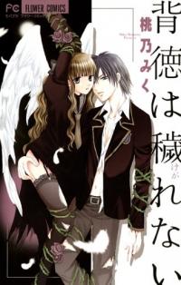 Manga: Gothic Love