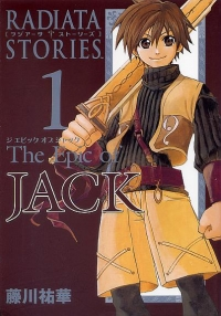 Manga: Radiata Stories: The Epic of Jack