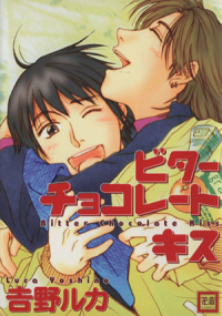 Manga: Bitter Chocolate Kiss
