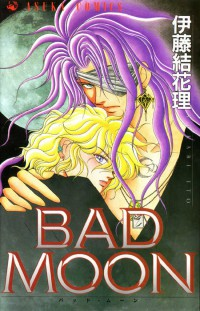 Manga: Bad Moon