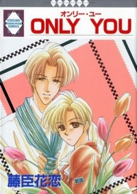 Manga: Only You