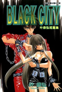 Manga: Black City
