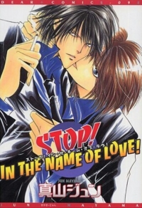 Manga: Stop! In the Name of Love!