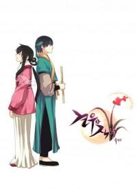 Manga: Gyon-Woo and Jik-Nyu