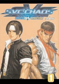 Manga: SNK vs Capcom: SVC Chaos