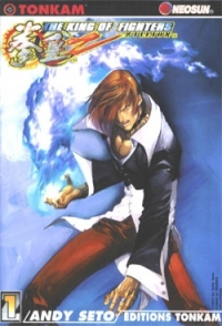 Manga: The King of Fighters: Zillion