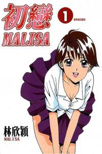 Manga: First Love Malisa