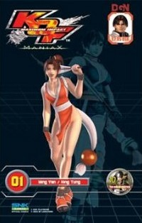 Manga: The King of Fighters: Maximum Impact