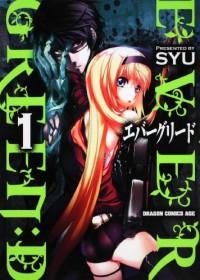 Manga: Ever Green :D