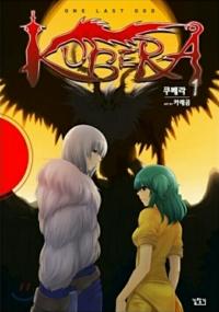 Manga: Kubera