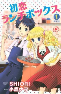 Manga: Putting Heart into a Lunch Box