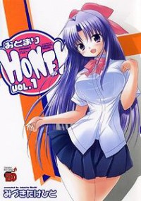 Manga: Otomari Honey