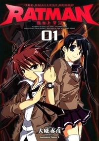 Manga: Ratman
