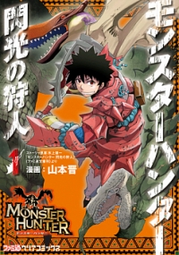 Manga: Monster Hunter Flash Hunter