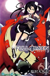 Manga: Full Moon