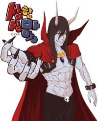 Manga: The Devil King Is Bored