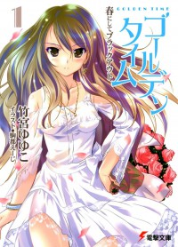 Manga: Golden Time