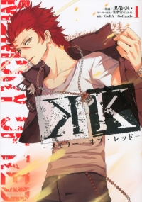 Manga: K: Memory of Red