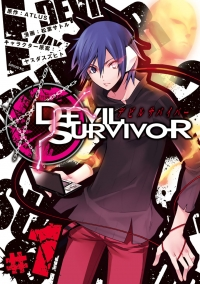 Manga: Devil Survivor