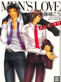 Manga: Men's Love
