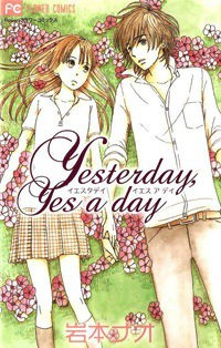 Manga: Yesterday, Yes a Day