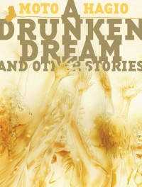 Manga: A Drunken Dream and Other Stories