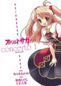 Arianrhod Saga Concerto