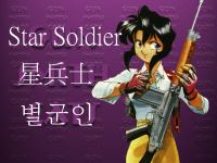 Avatar: Star Soldier