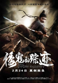 Film: The Sword Identity