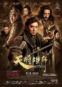 Film: Dragon Blade