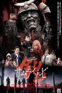 Film: Samurai Zombie: Headhunter from Hell