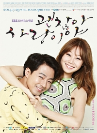 Film: It's Okay, That's Love