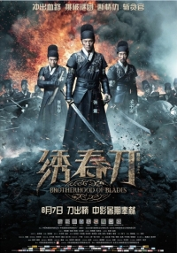Film: Brotherhood of Blades