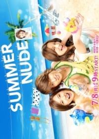 Film: Summer Nude