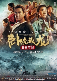 Film: Crouching Tiger, Hidden Dragon: Sword of Destiny