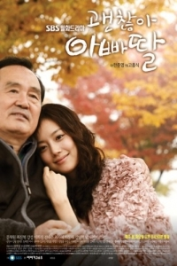 Film: It's Alright, Daddy's Daughter