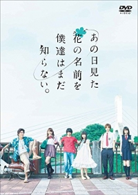 Film: Anohana: The Flower We Saw That Day
