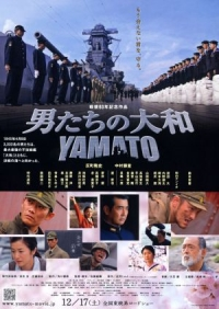 Film: Yamato: The Last Battle