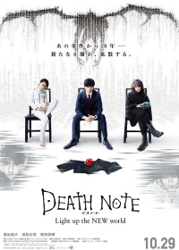 Film: Death Note: Light Up the New World