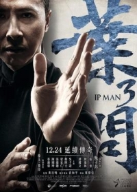 Film: Ip Man 3
