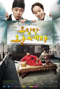 Film: Rooftop Prince