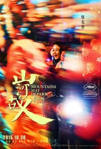 Film: Mountains May Depart