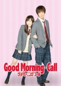Film: Good Morning Call