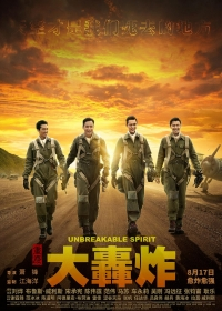Film: Air Strike