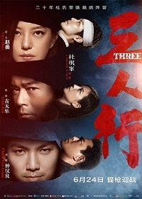 Film: Three