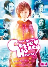 Film: Cutie Honey: Tears