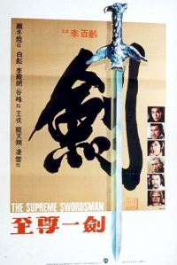 Film: The Supreme Swordsman