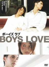 Film: Boys Love