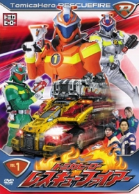 Film: Tomica Hero: Rescue Fire