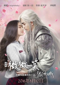 Film: Love O2O: The Movie
